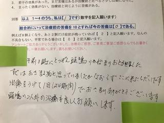 170513atama.JPG