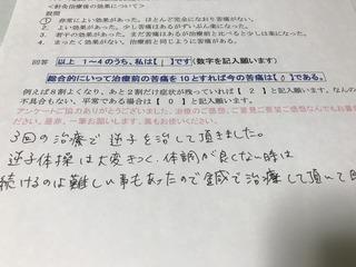 180222sakago.JPG